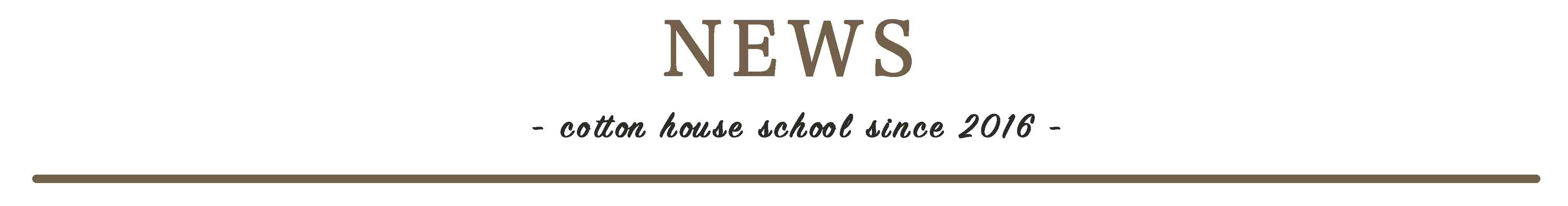 NEWS(SCHOOL)