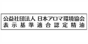 坂田まこと、オーガニックマテリアルカレッジ、オーガニックコスメクラフト