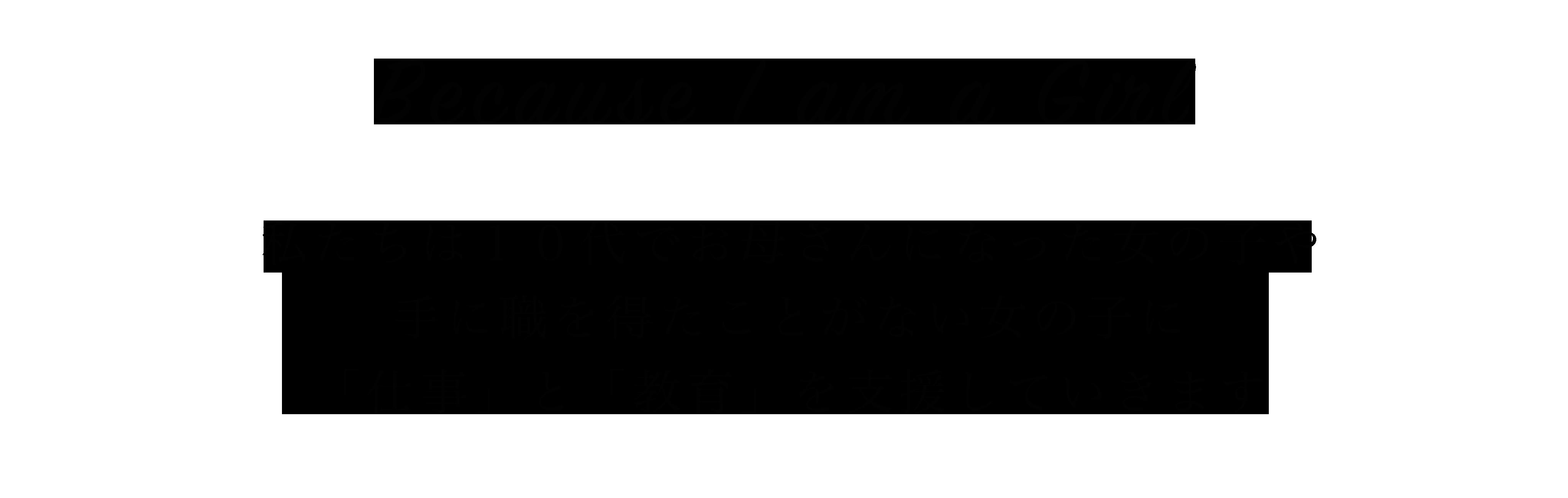 オーガニックマザーライフ