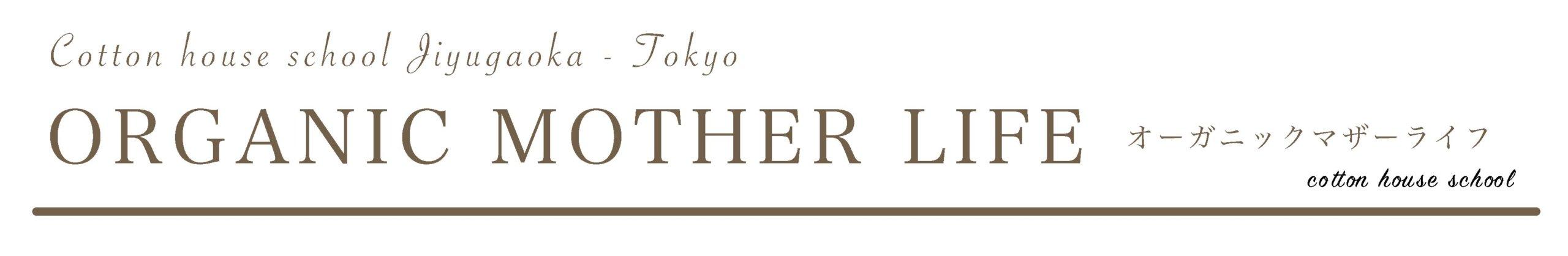 東京コットンハウス