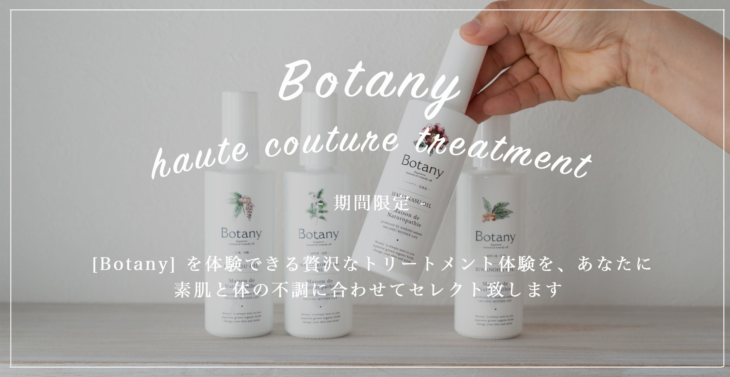 Botany haute couture treatment
