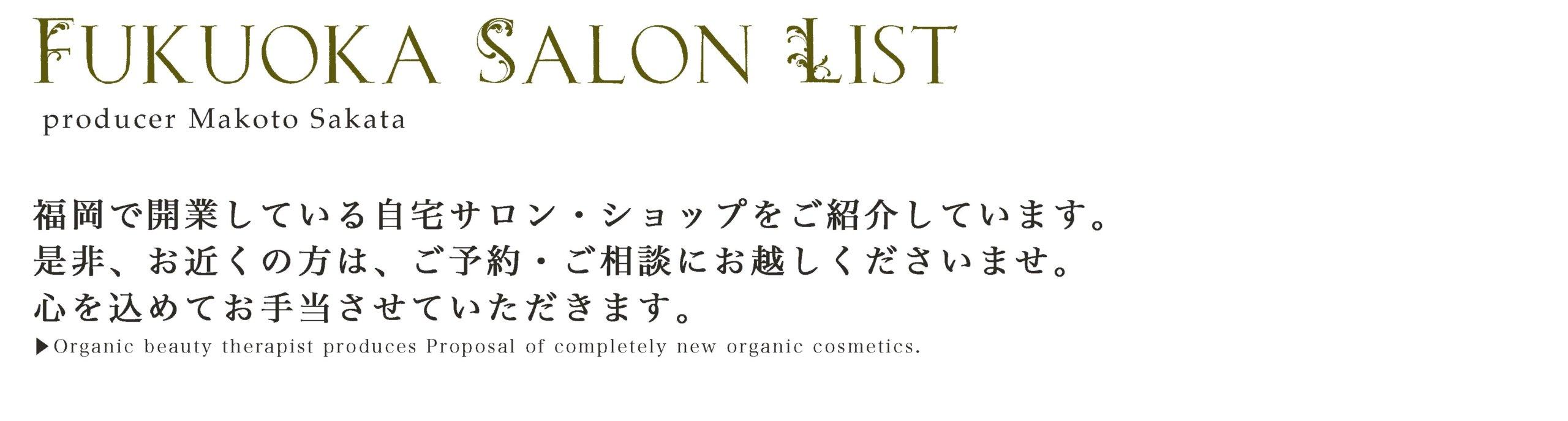 Fukuoka Salon List