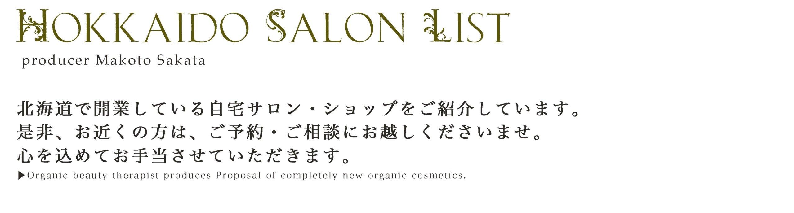 Hokkaido Salon List