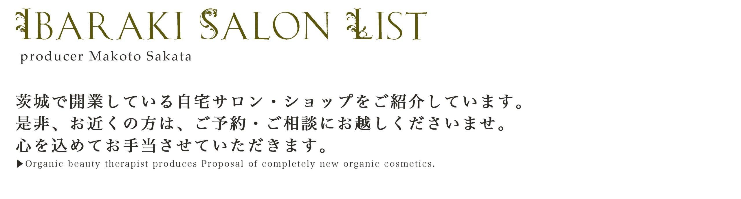 Ibaraki Salon List