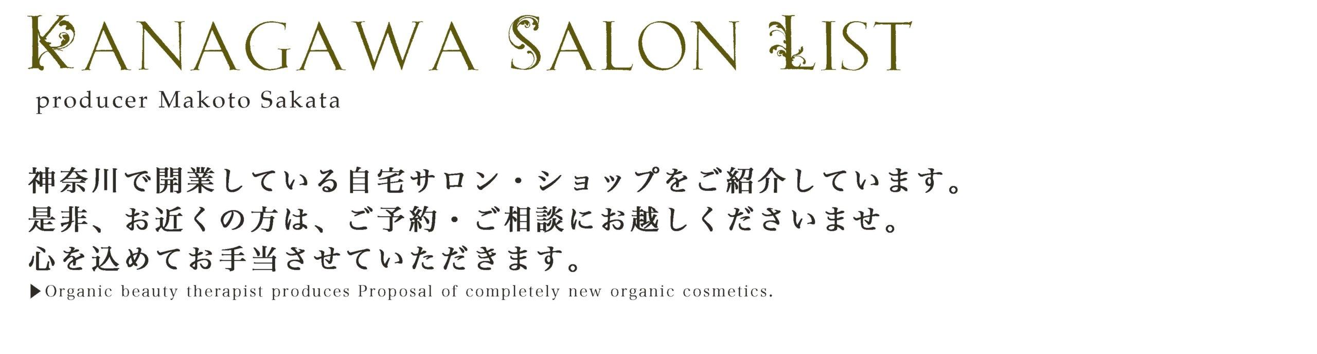 Kanagawa Salon List