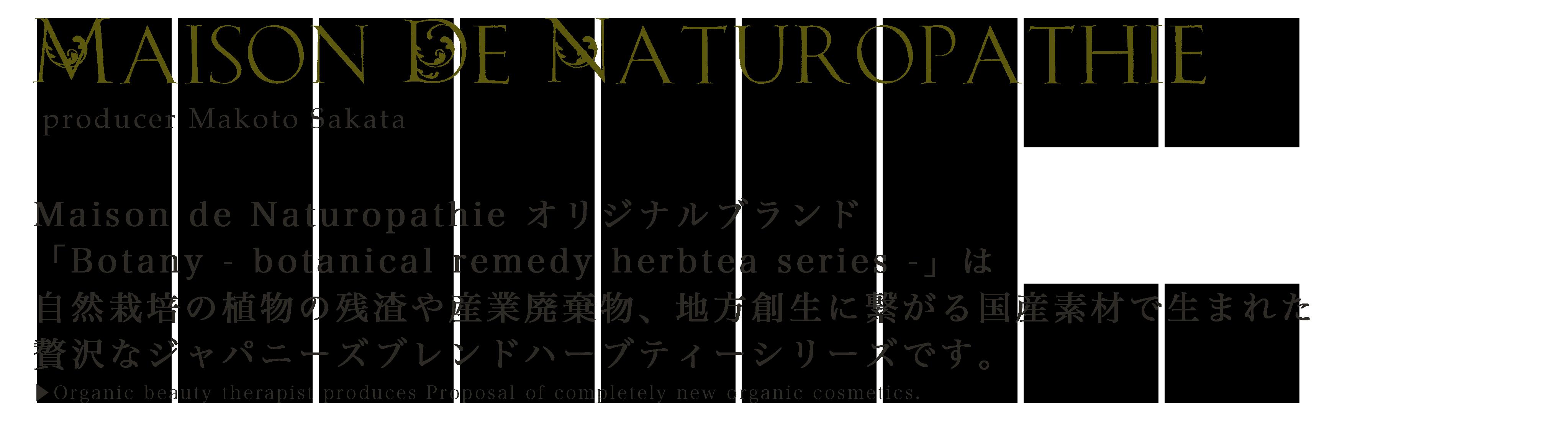 Maison De Naturopathie9