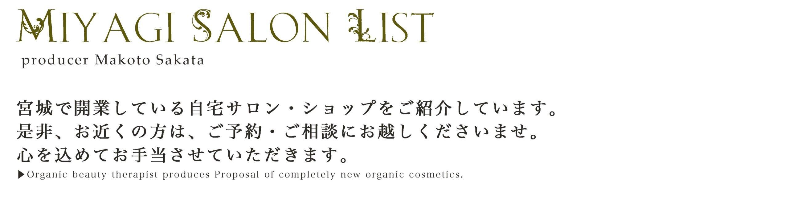 Miyagi Salon List