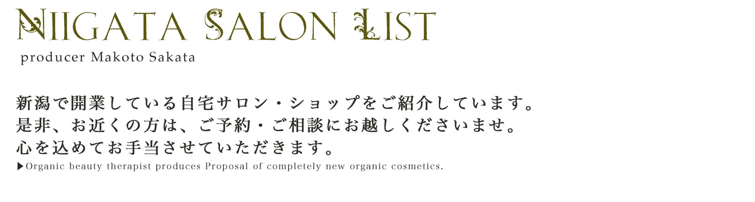 Niigata Salon List