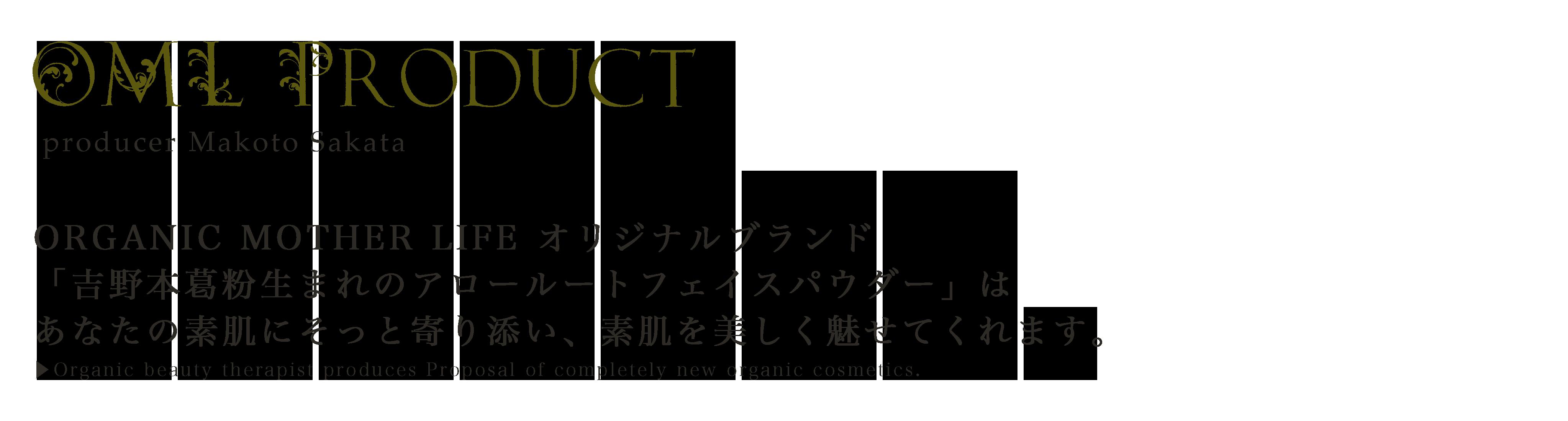 OML Product3