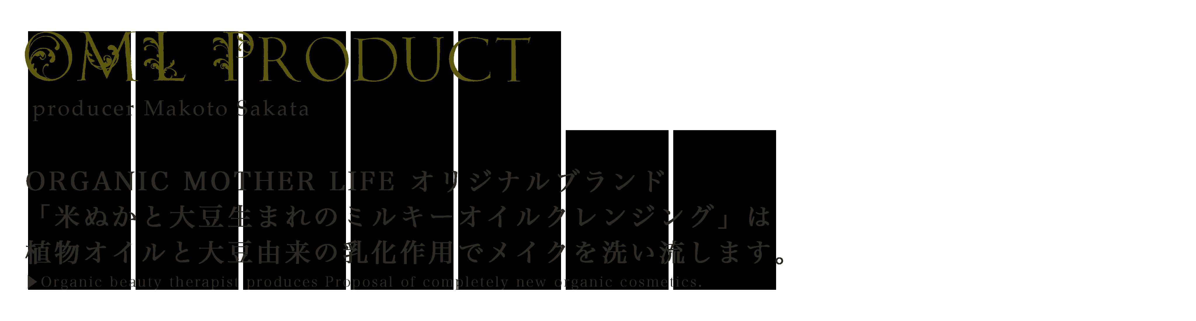 OML Product6