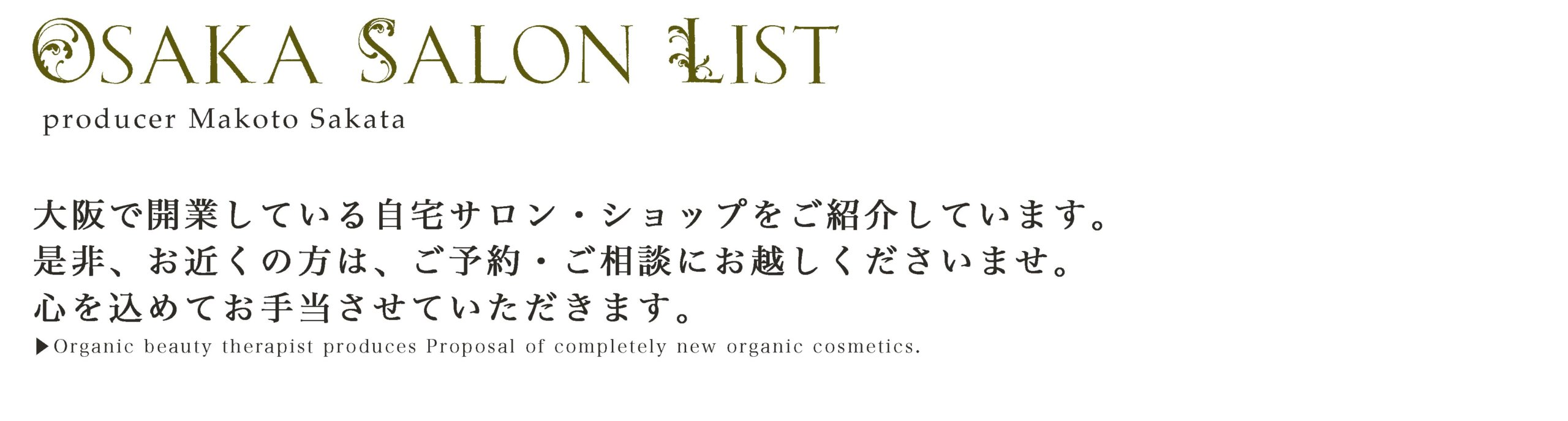 Osaka Salon List