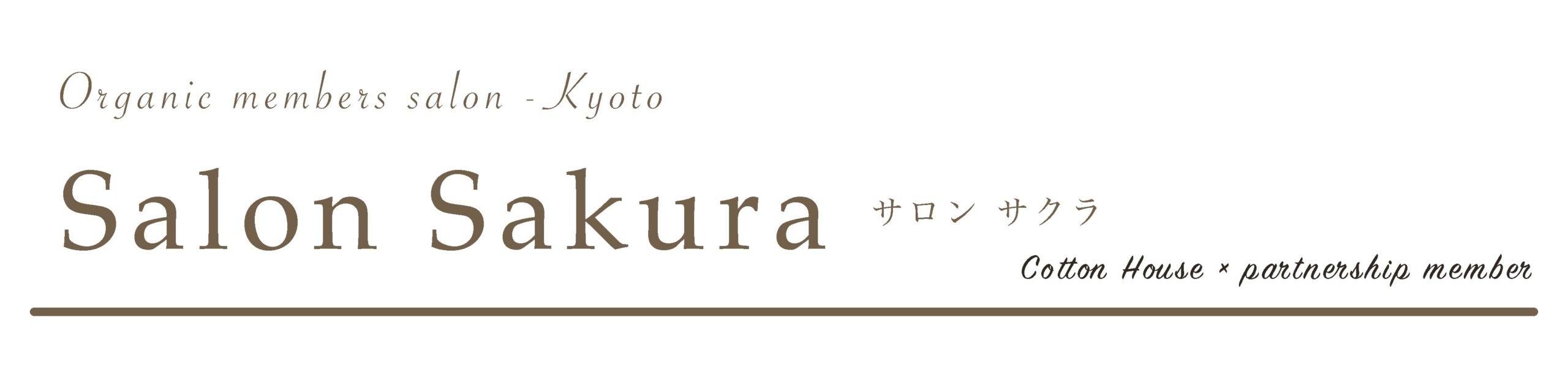 Salon Sakura オーガニックマザーライフ