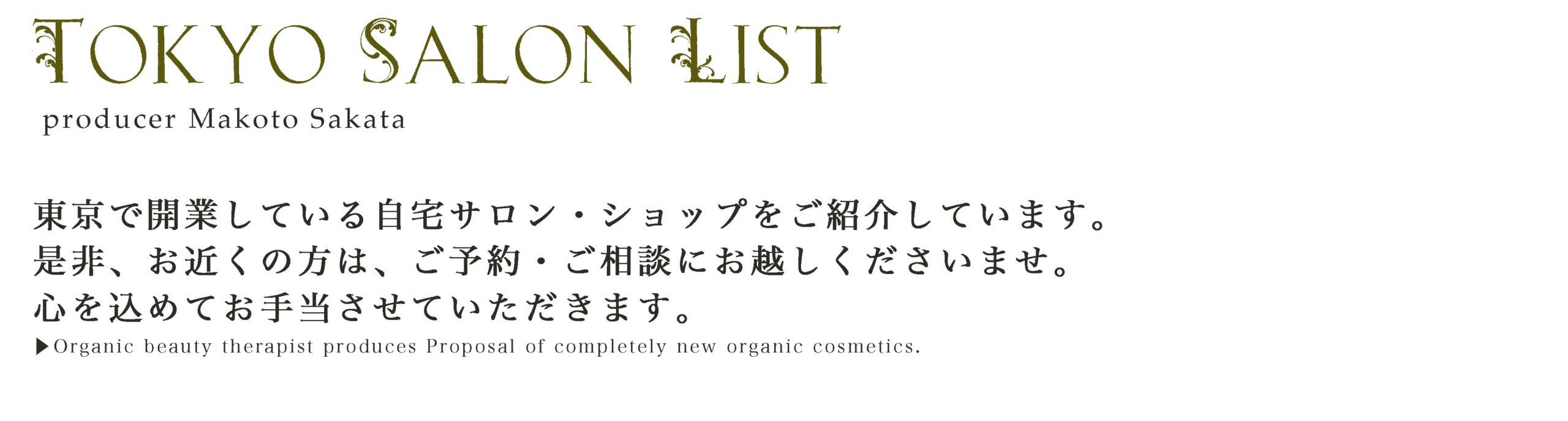Tokyo Salon List