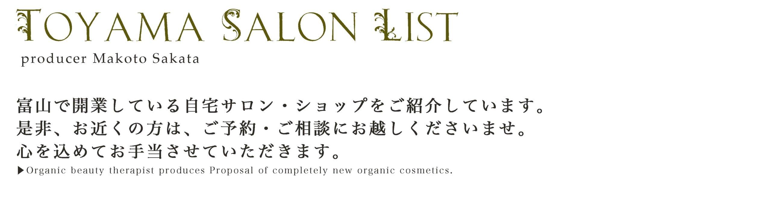 Toyama Salon List