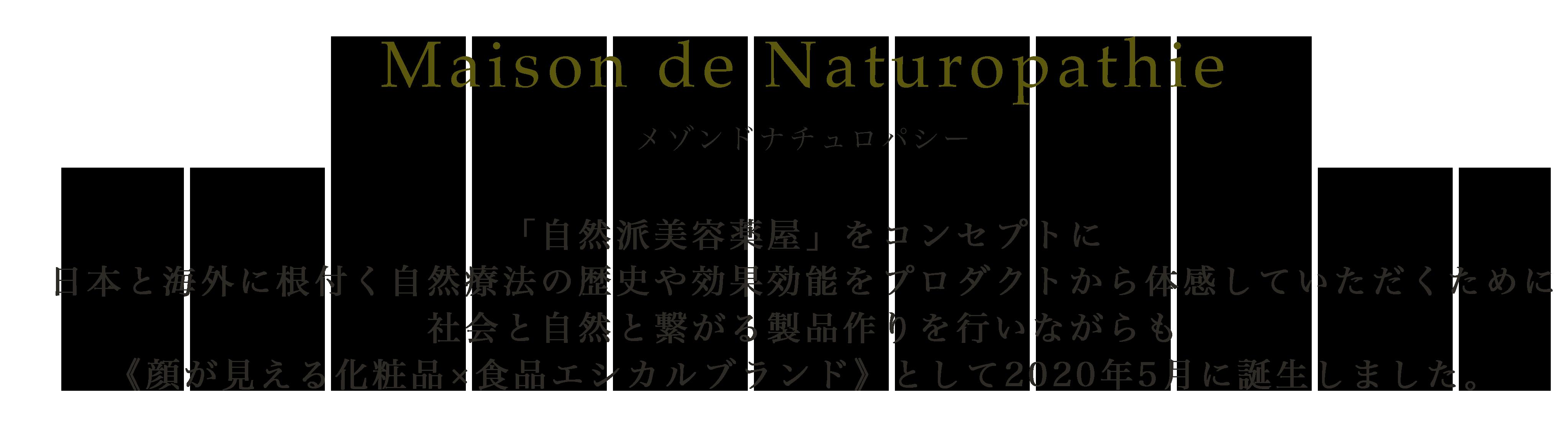 Maison de Naturopathie