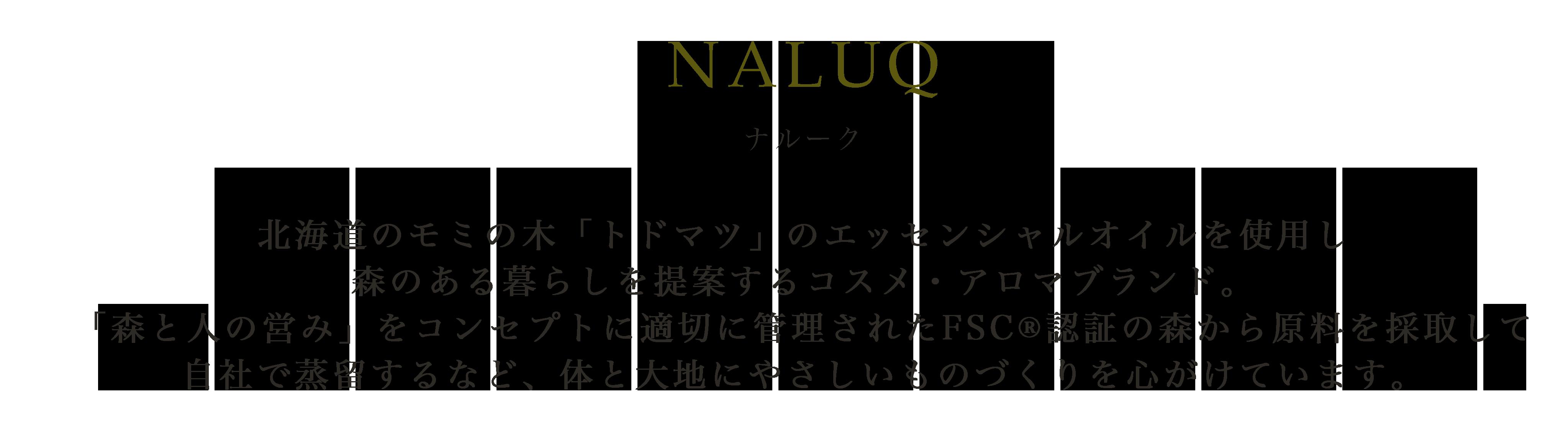 NALUQ