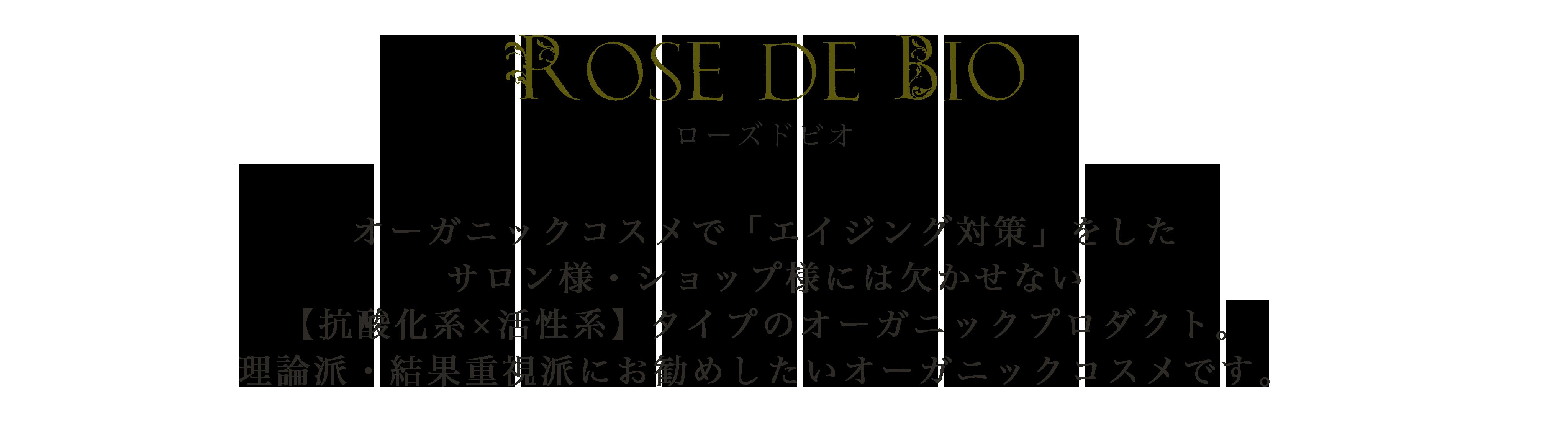 Rose de Bio