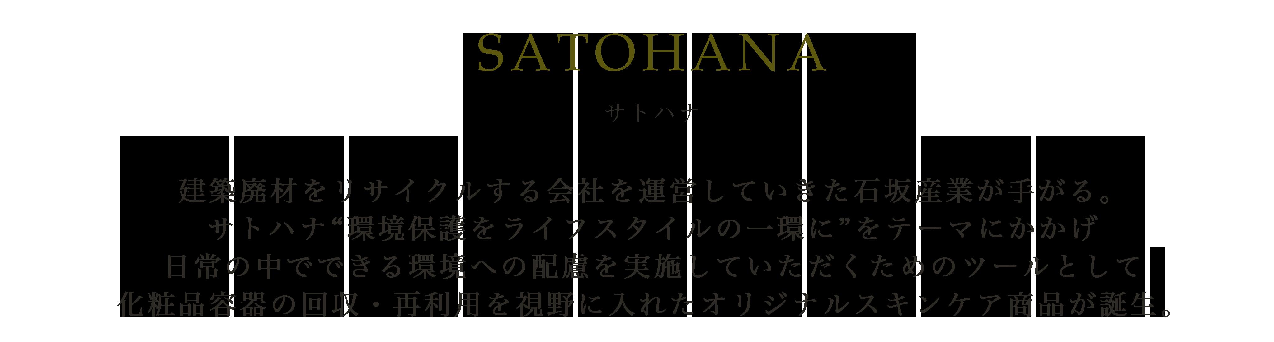 SATOHANA