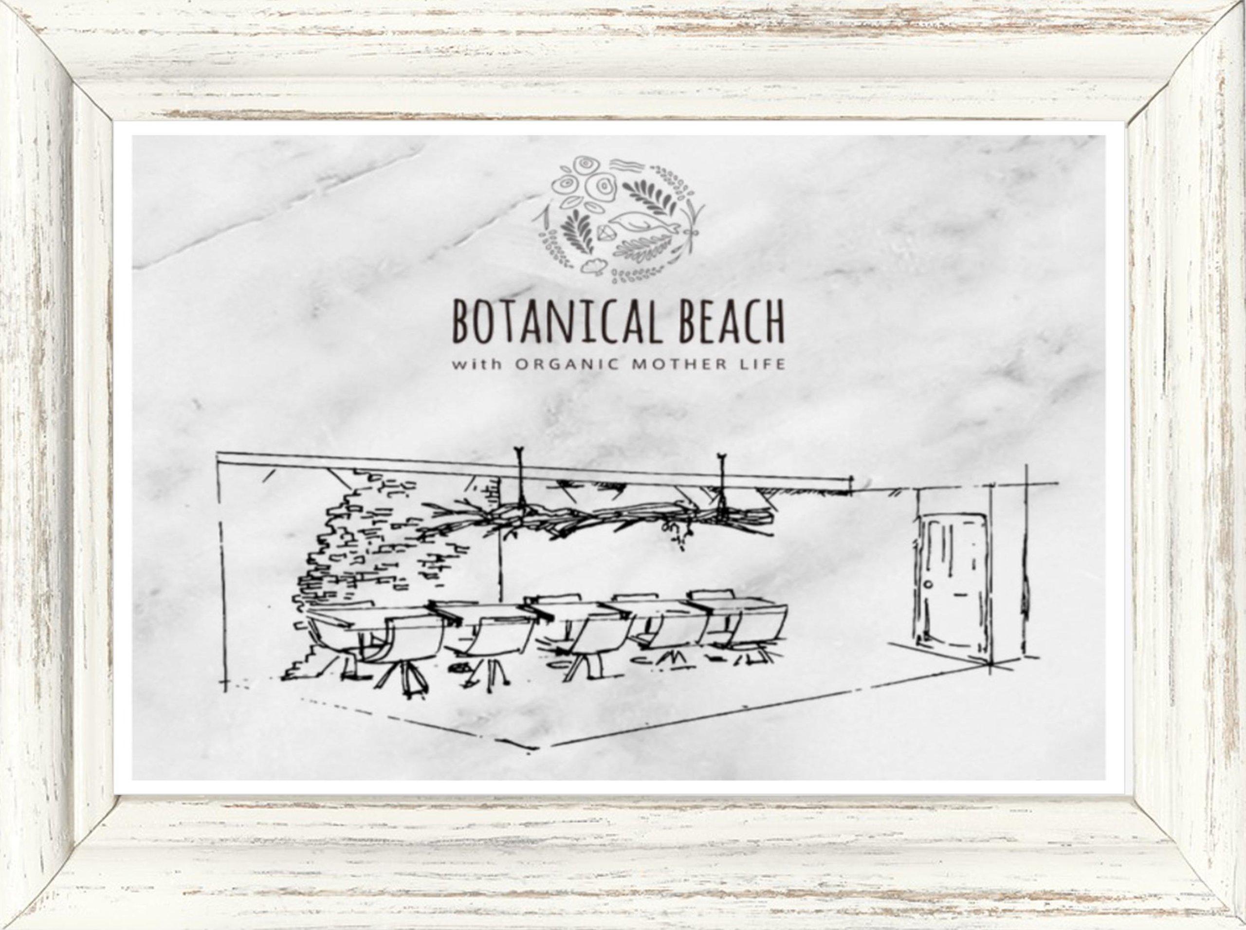 ボタニカルビーチ