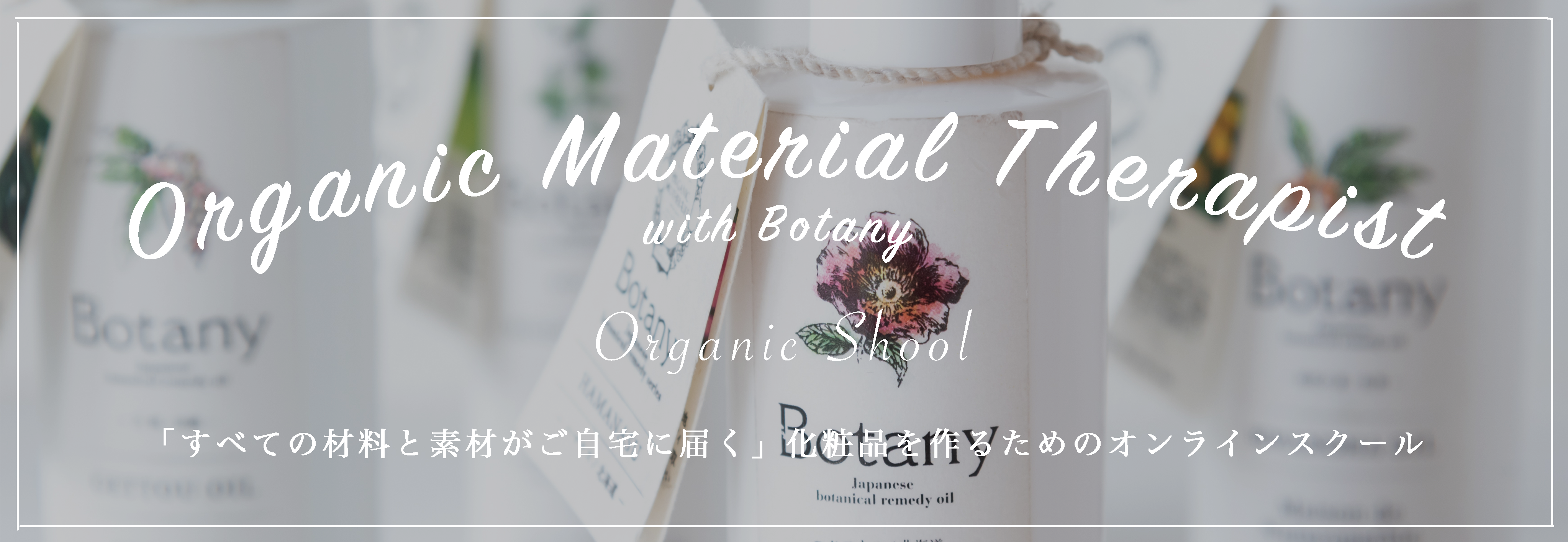 Organic Material Therapist with Botany