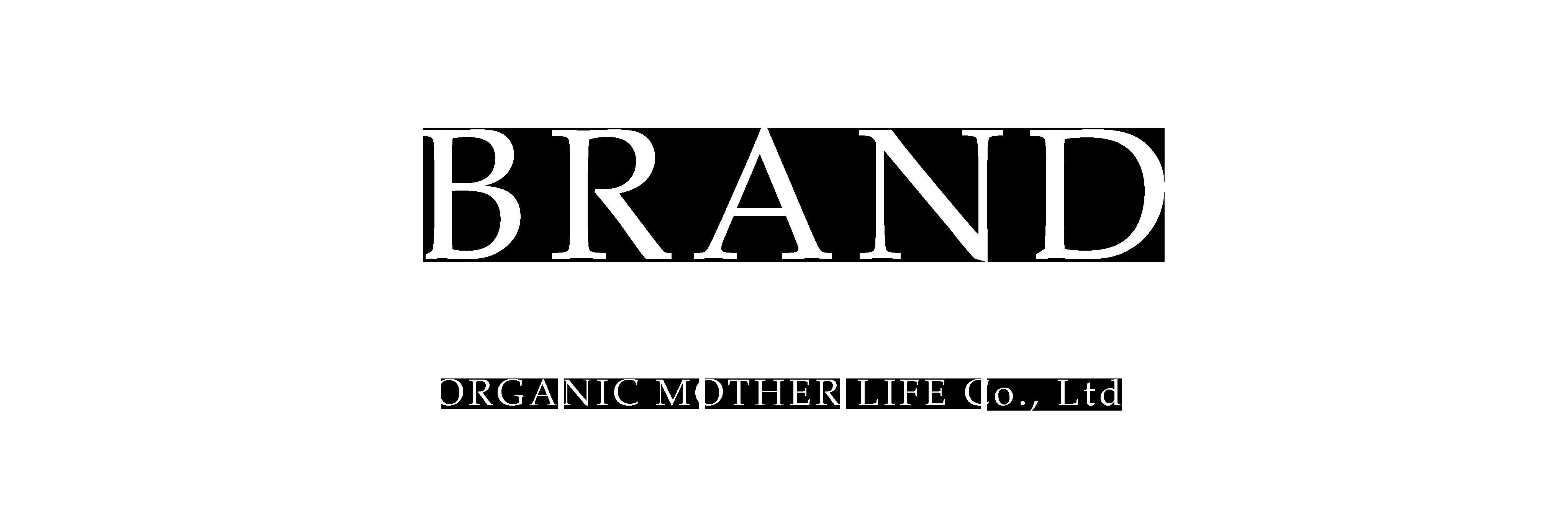 株式会社オーガニックマザーライフ ブランド一覧