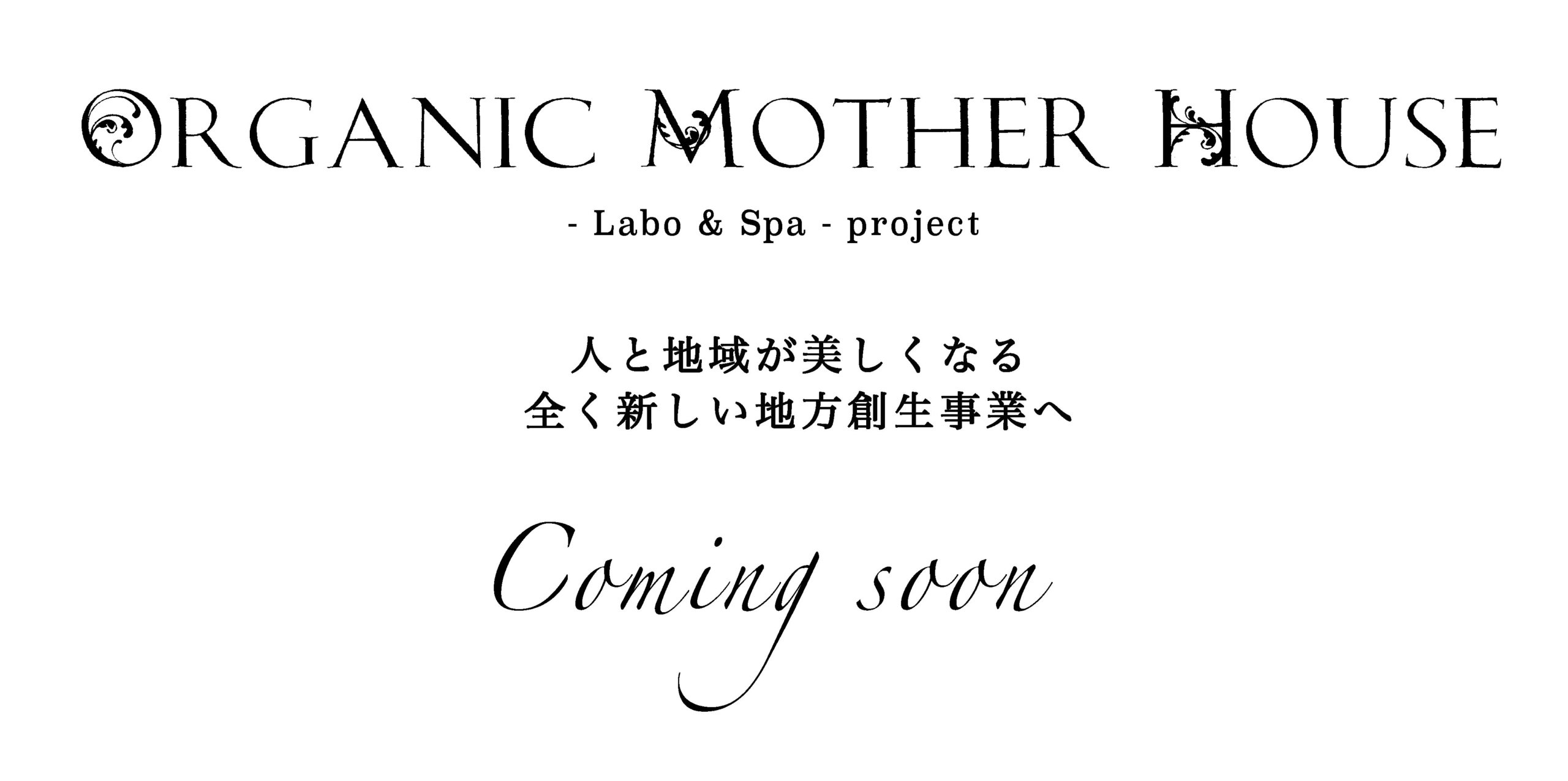 Organic Mother House