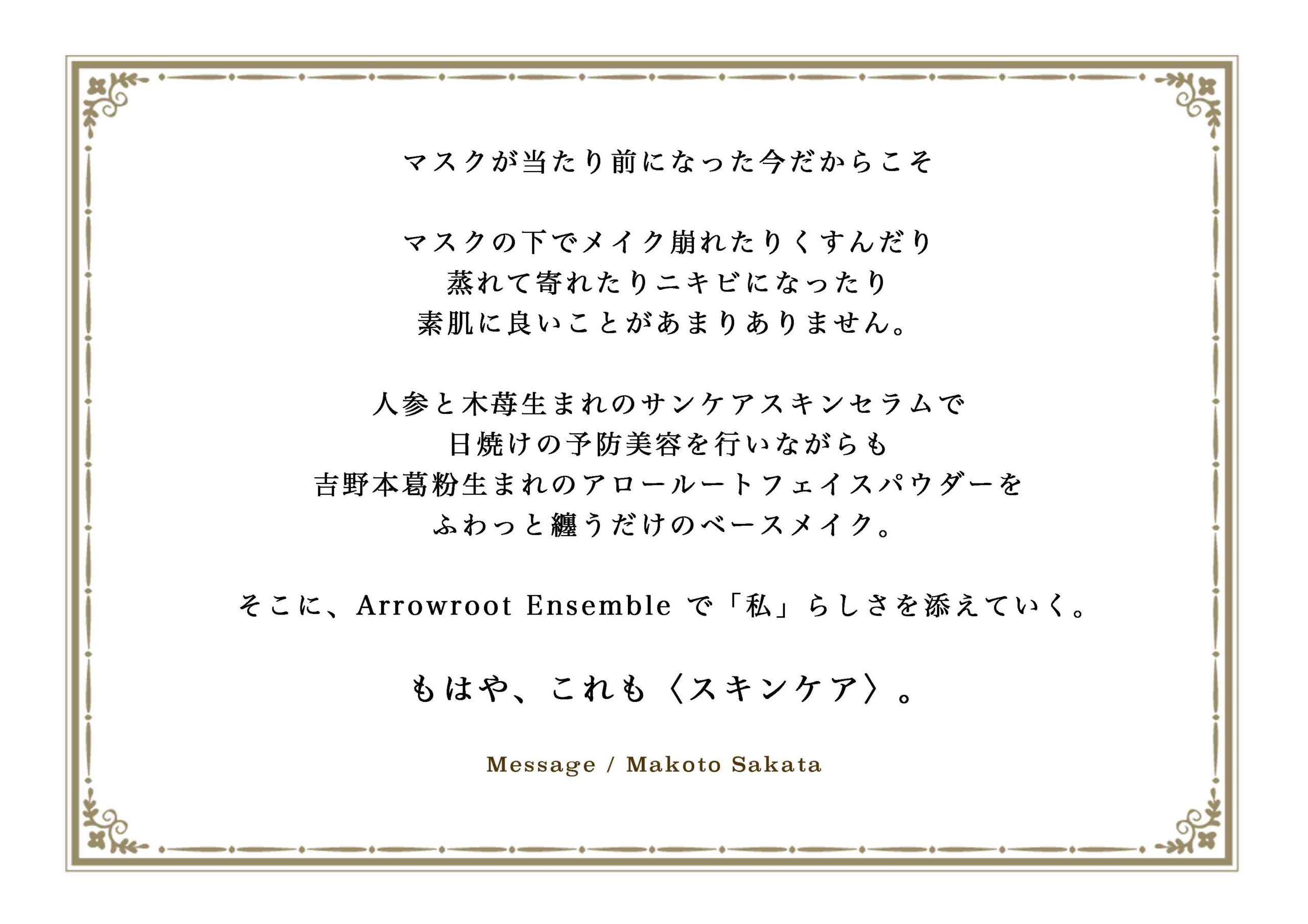 Arrowroot Ensemble 10